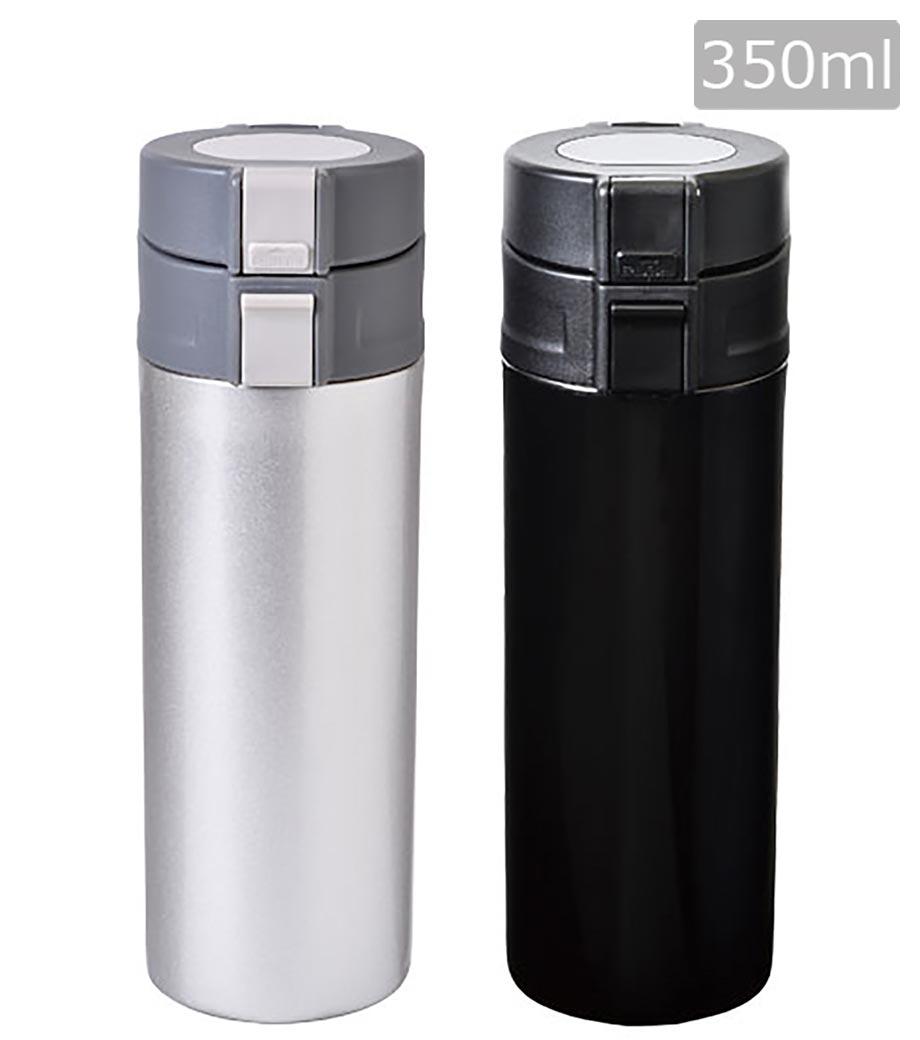真空ワンタッチステンレスボトル350ml